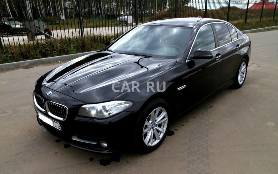 BMW  Авто Авангард  официальный дилер BMW в Москве