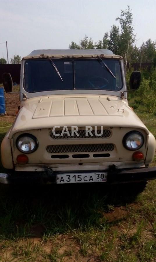 Уаз 31512 1993 года (иркутск) на правах рекламы вернуться к