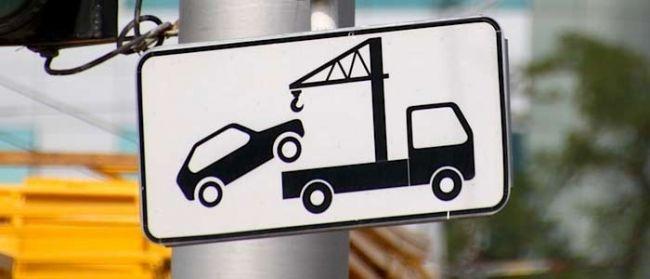 Автовладельцы и эвакуаторщики: кто кого? 3