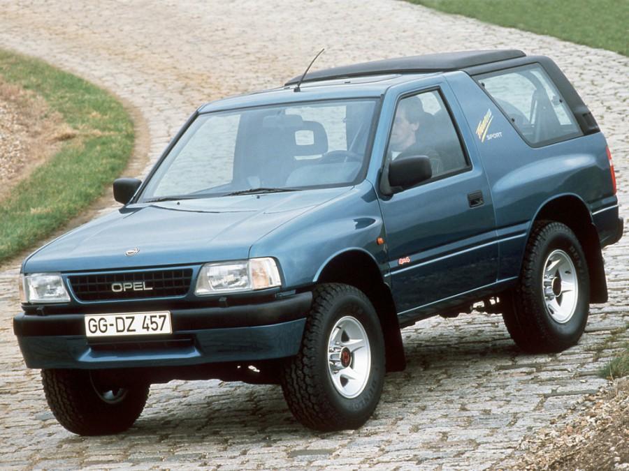 Opel Frontera, Белебей