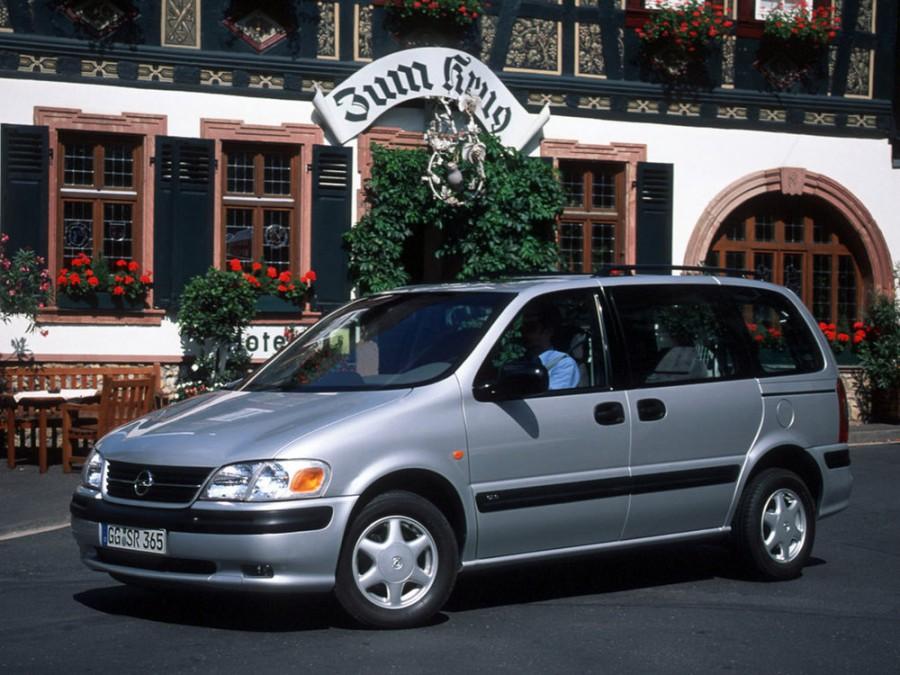 Opel Sintra минивэн, 1996–1999, 1 поколение - отзывы, фото и характеристики на Car.ru