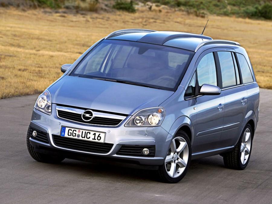 Opel Zafira минивэн 5-дв., 2005–2010, B - отзывы, фото и характеристики на Car.ru