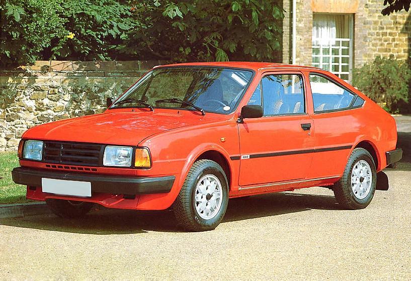 Skoda Rapid купе, 1985–1988, 2 поколение - отзывы, фото и характеристики на Car.ru