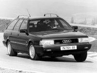 Audi 200, 44/44Q, Универсал, 1983–1991