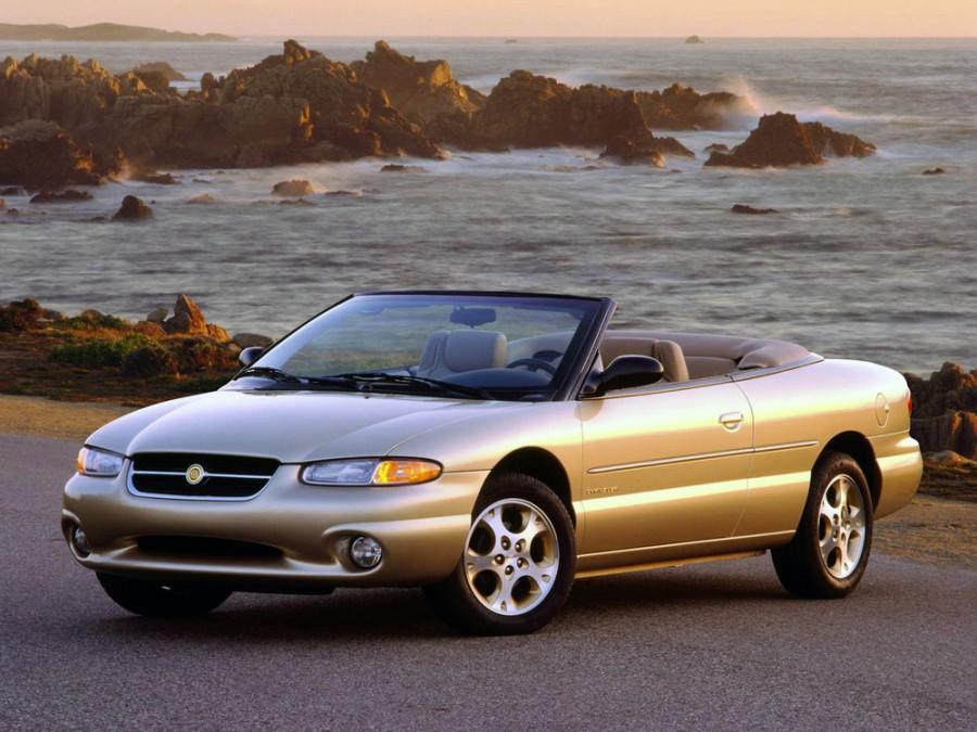 Chrysler Sebring кабриолет, 1995–2000, 1 поколение - отзывы, фото и характеристики на Car.ru
