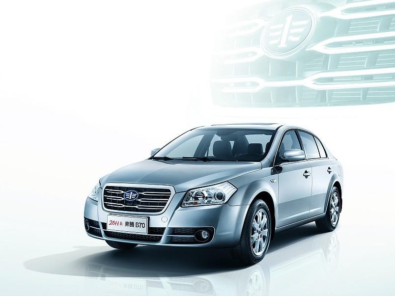 Faw Besturn B70 седан, 2009–2012, 1 поколение [2-й рестайлинг] - отзывы, фото и характеристики на Car.ru