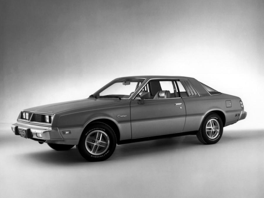 Dodge Challenger купе, 1978–1981, 2 поколение - отзывы, фото и характеристики на Car.ru