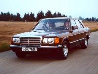 Mercedes S-Class, W126 / C126, Седан, 1979–1985