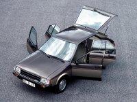 Nissan Cherry, N12, Хетчбэк 5-дв., 1982–1986
