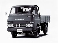 Nissan Clipper, C340, Борт
