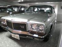 Nissan President, H250 [рестайлинг], Седан, 1977–1982