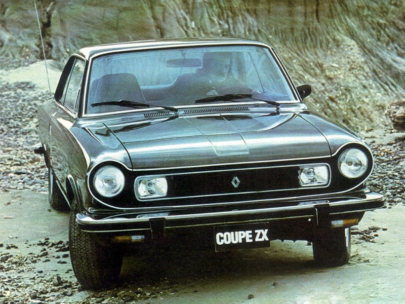 Renault Torino купе, 1979–1982, 1 поколение - отзывы, фото и характеристики на Car.ru