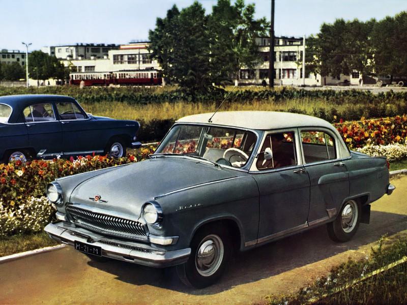 Газ Volga 21 седан, 1962–1970, Третья серия - отзывы, фото и характеристики на Car.ru