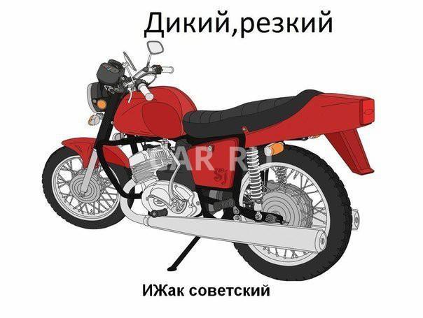почему не заводится Мотоцикл иж Планета #10