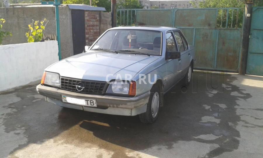 Opel Ascona, Армянск
