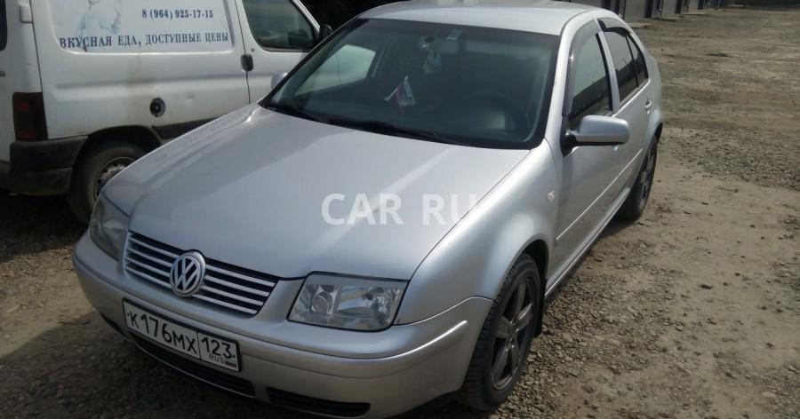 Volkswagen Bora, Армавир