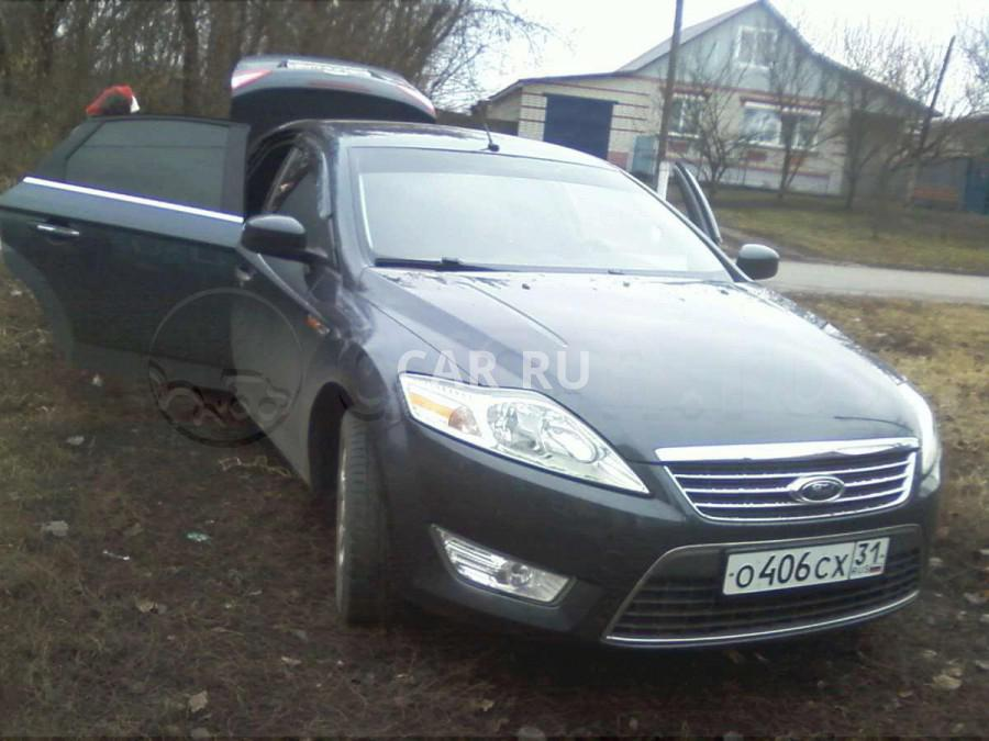 Ford Mondeo, Белгород