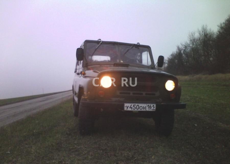 Уаз 469, Азов