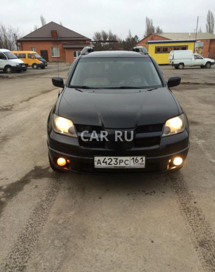 Mitsubishi Outlander, Азов