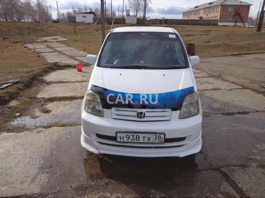 Honda Capa, Балаганск