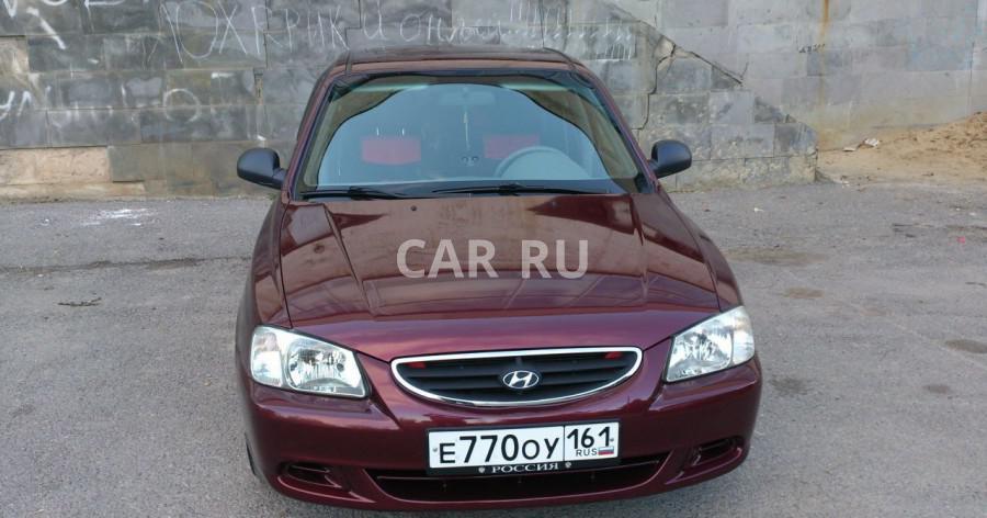 Hyundai Accent, Белая Калитва