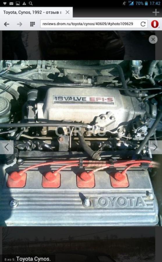Toyota Cynos, Астрахань