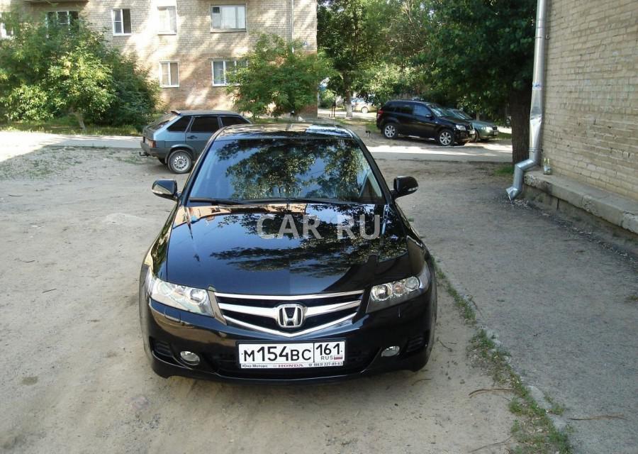 Honda Accord, Белая Калитва