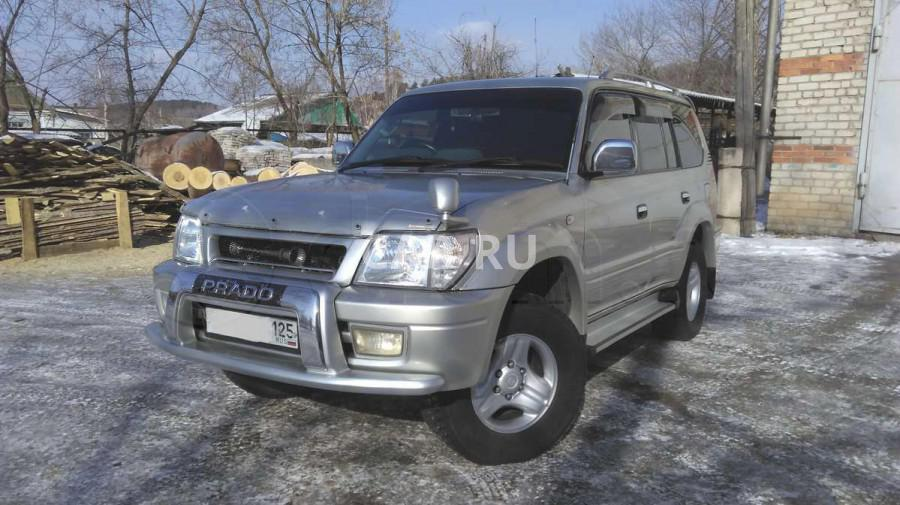 Toyota Land Cruiser Prado, Арсеньев