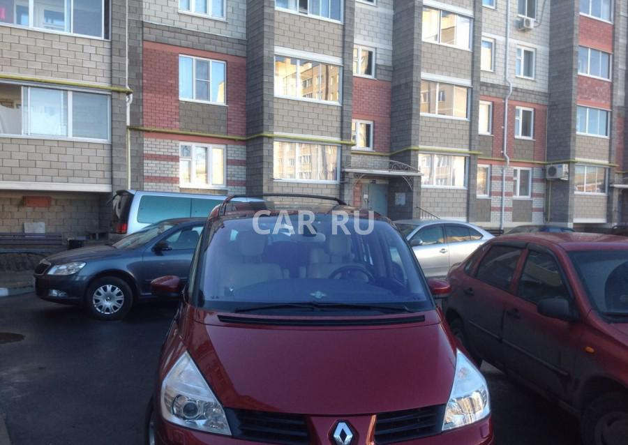 Renault Espace, Белгород