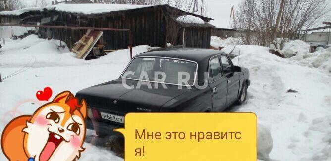 Газ Volga, Архангельск