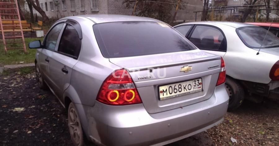 Chevrolet Aveo, Александров