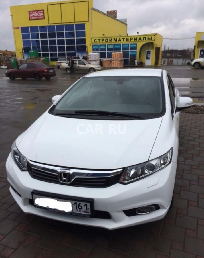 Honda Civic, Азов