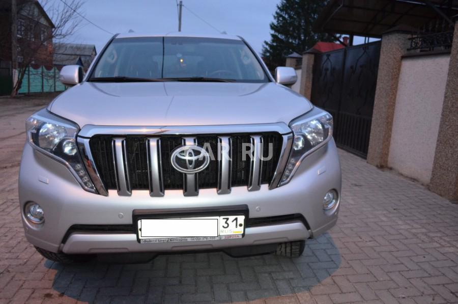 Toyota Land Cruiser Prado, Белгород