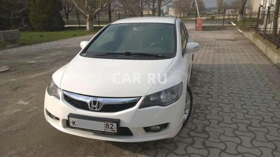 Honda Civic, Армянск