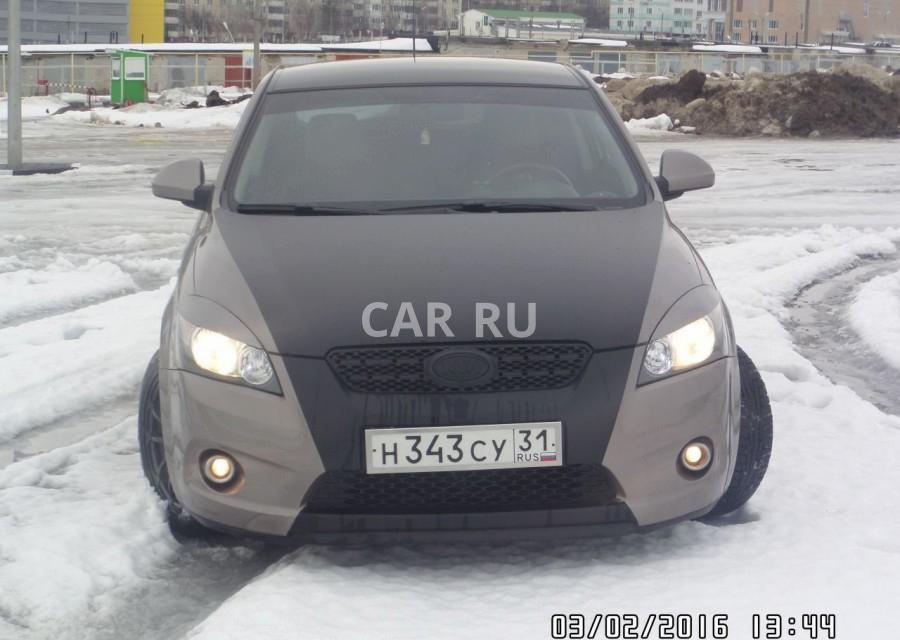Kia Ceed, Белгород