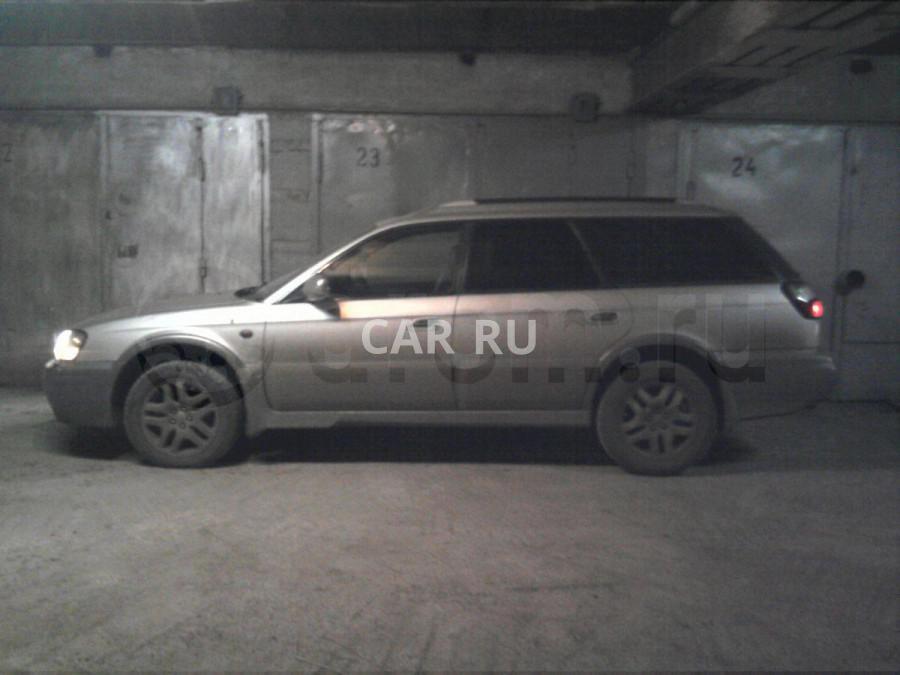 Subaru Legacy Lancaster, Барнаул