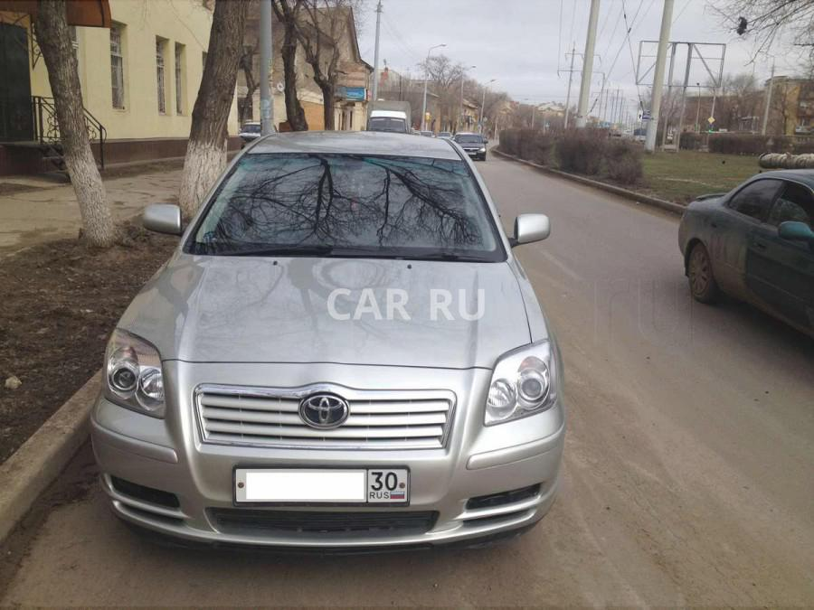 Toyota Avensis, Астрахань