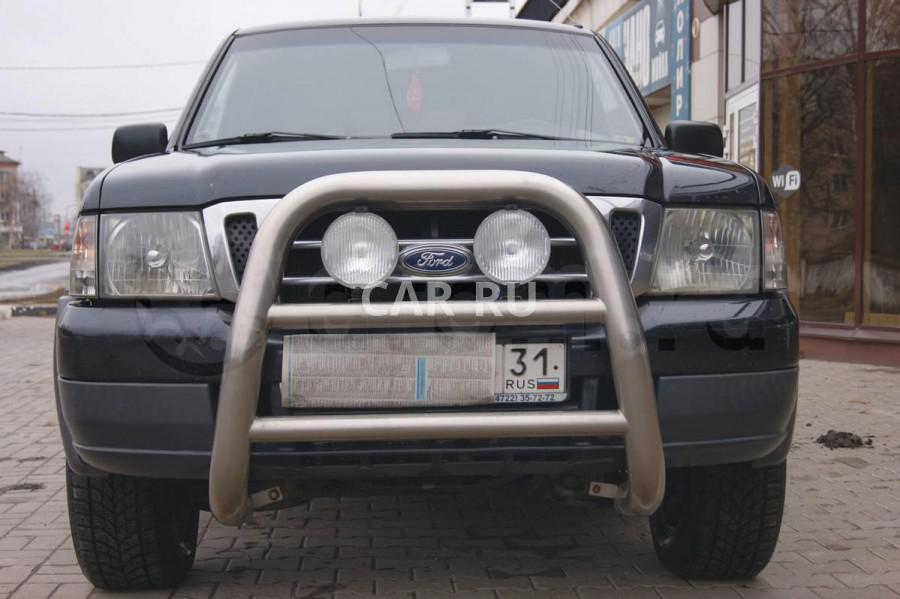 Ford Ranger, Белгород