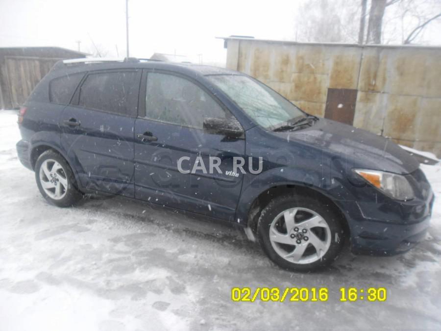 Pontiac Vibe, Барнаул