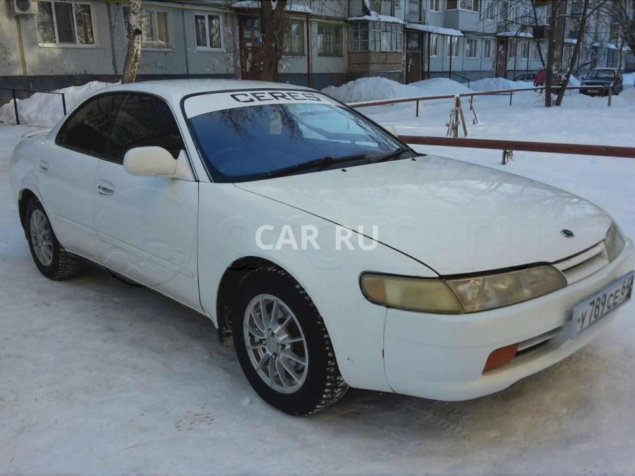 Toyota Corolla Ceres, Балаково