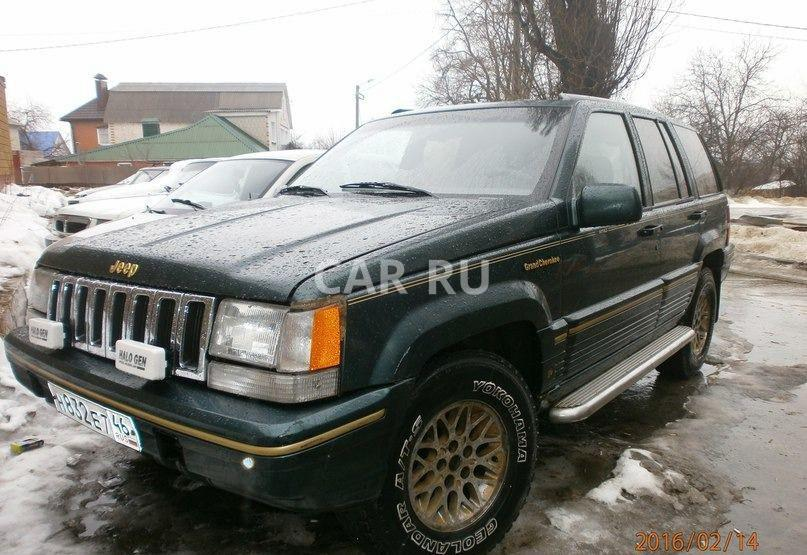 Jeep Grand Cherokee, Белгород