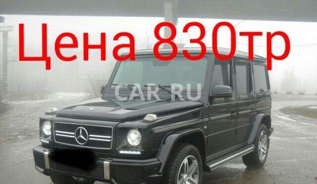 Mercedes G-Class, Белгород
