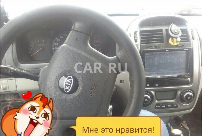Kia Cerato, Астрахань