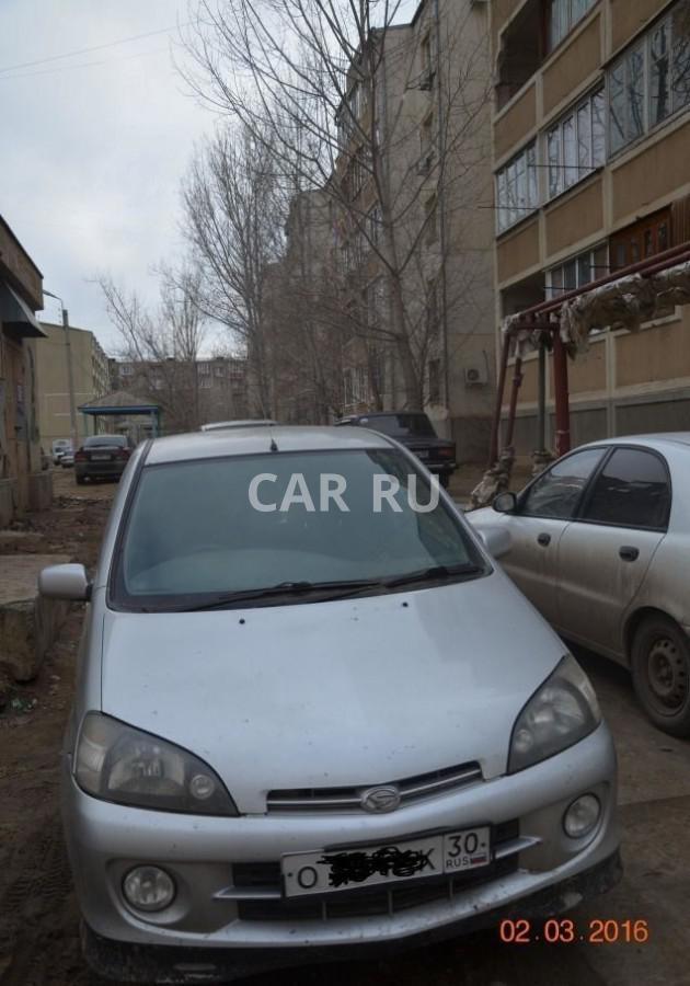 Daihatsu YRV, Астрахань
