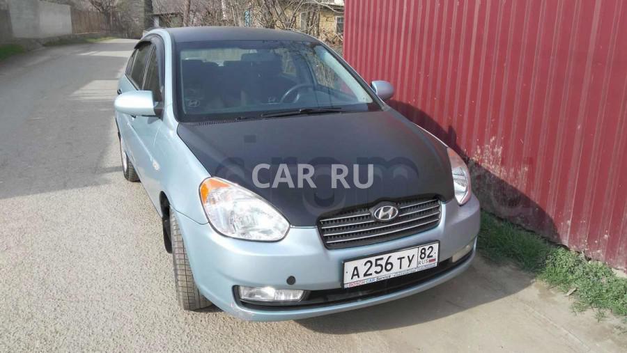 Hyundai Accent, Алушта