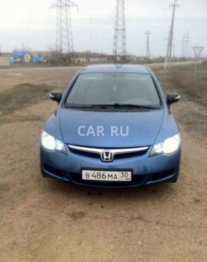 Honda Civic, Ахтубинск