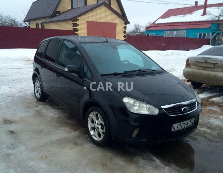 Ford C-MAX, Арзамас