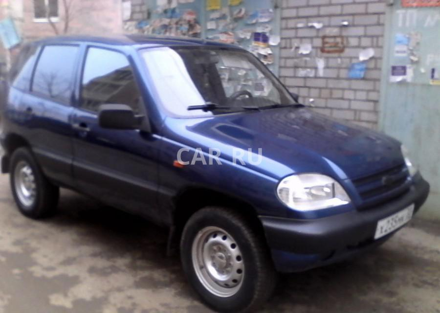 Chevrolet Niva, Астрахань