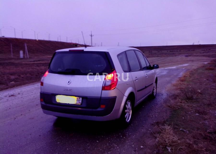 Renault Scenic, Астрахань