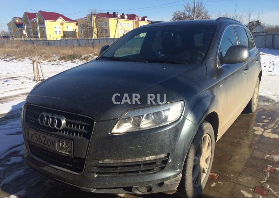 Audi Q7, Абинск